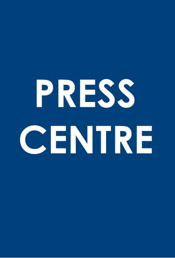 Пресс центр